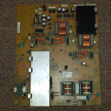 3122 423 31942  DIN LCD PHILIPS