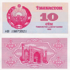 UZBEKISTAN 10 sum 1992 UNC!!! - bancnota asia