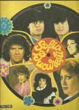 SOFIA BUCURESTI (DISC VINIL, LP), electrecord