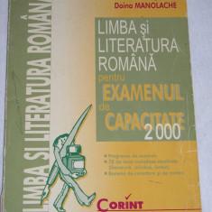 CC7 - LIMBA SI LITERATURA ROMANA - EDITATA IN 2000 - Carte Teste Nationale