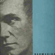 RAHMANINOV - CONCERT NR. 2 PENTRU PIAN SI ORCHESTRA TREI PRELUDII SOLIST: SVIATOSLAV RICHTER (DISC VINIL, LP), electrecord