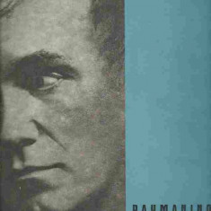 RAHMANINOV - CONCERT NR. 2 PENTRU PIAN SI ORCHESTRA TREI PRELUDII SOLIST: SVIATOSLAV RICHTER (DISC VINIL, LP) - Muzica Clasica electrecord