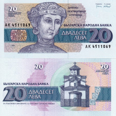 BULGARIA 20 leva 1991 UNC!!! - bancnota europa