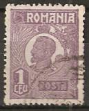 TIMBRE 106a2, ROMANIA, 1920, FERDINAND, 1 LEU, EROARE, CULOARE AGLOMERATA DR.