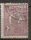 TIMBRE 106v, ROMANIA, 1920, FERDINAND BUST MIC, 1 LEU, EROARE, CULOARE AGLOMERATA PE LATURA DREAPTA, CURIOZITATE SPECTACULOASA, ERORI, ATIPICE, ECV.