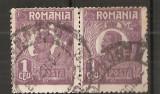 TIMBRE 106t, ROMANIA, 1920, FERDINAND BUST MIC, 1 LEU, EROARE, CULOARE AGLOMERATA JOS, PERECHE, CURIOZITATE SPECTACULOASA, ERORI, ECV, ATIPICE.