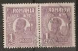 TIMBRE 106m, ROMANIA, 1920, FERDINAND BUST MIC, 1 LEU, EROARE, CLISEU INLOCUIT