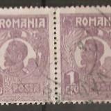 TIMBRE 106m, ROMANIA, 1920, FERDINAND BUST MIC, 1 LEU, EROARE, CLISEU INLOCUIT, PERECHE, CURIOZITATE SPECTACULOASA, ERORI, CURIOZITATI, ECV, ATIPICE