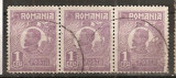 TIMBRE 106r, ROMANIA, 1920, FERDINAND BUST MIC, 1 LEU, EROARE