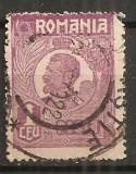 TIMBRE 106p, ROMANIA, 1920, FERDINAND, 1 LEU, EROARE, CULOARE AGLOMERATA SUS