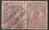 TIMBRE 106s, ROMANIA, 1920, FERDINAND BUST MIC, 1 LEU, EROARE, CULOARE AGLOMERATA JOS, PERECHE, CURIOZITATE SPECTACULOASA, ERORI, ECV, ATIPICE.