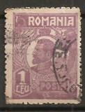 TIMBRE 106o, ROMANIA, 1920, FERDINAND BUST MIC, 1 LEU, EROARE, CULOARE AGLOMERATA PE LATURA DE JOS, CURIOZITATE SPECTACULOASA, ERORI, ATIPICE, ECV