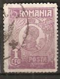 TIMBRE 106a1, ROMANIA, 1920, FERDINAND BUST MIC, 1 LEU, EROARE, CULOARE AGLOMERATA PE LATURA DE JOS, CURIOZITATE SPECTACULOASA, ERORI, ATIPICE, ECV