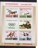 COREEA DE NORD 1983 JOCURILE OLIMPICE LOS ANGELES COTA MICHEL 25 EURO