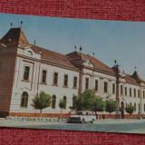 carte postala - Bocsa - scoala generala nr 2 - necirculata !!!