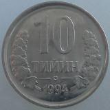 UZBEKISTAN KM#4.1 - 10 Tiyin 1994 UNC, Asia