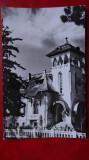 Carte Postala - RPR - Alb Negru - Segarcea - Spitalul
