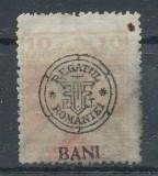 RFL 1919 ROMANIA Emisiunea Cluj Karl 10 BANI fals rar de epoca, foarte decolorat