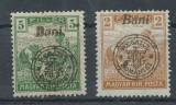 RFL 1919 ROMANIA Emisiunea Oradea seceratori 2 si 5 Bani erori sursarj ancrasat