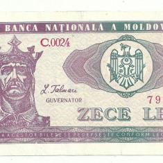 MOLDOVA 10 LEI 1992 XF [6] P-7
