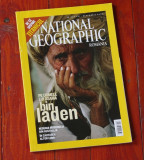 Revista National Geographic Romania - decembrie 2004 - 132 pagini