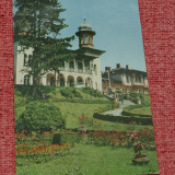 Carte postala - Slanic Moldova - circulata