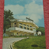 Carte postala - Hateg - Hanul Bucura - necirculata