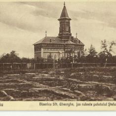 B 17 - ILUSTRATA HARLAU - BISERICA SF.GHEORGHE JOS RUINELE PALATULUI STEFAN CEL MARE - Carte Postala Moldova dupa 1918