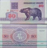 BELARUS 1992 - BANCNOTA 50 RUBLE (UNC) - BC17