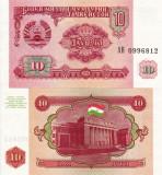 TADJIKISTAN 10 ruble 1994 UNC!!!