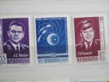 1962  LP 547  Primui zbor in grup Vostok 3 si 4, Nestampilat