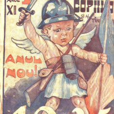 Revista Universul copiilor anul 1935 numarul 1 - Reviste benzi desenate