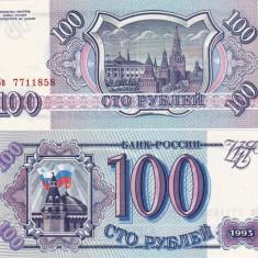 RUSIA 100 ruble 1993 UNC!!! - bancnota europa