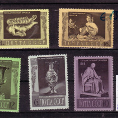 SERIE TIMBRE URSS 1966 PICTURA