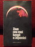 Ziua cea mai lunga a Japoniei - Societatea japoneza de cercetari asupra
