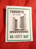 Vigneta Esperanto- Congres 1973 , fara guma