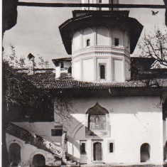 Bnk cp Manastirea Horezu - Paraclisul - necirculata