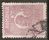 TIMBRE 104f, ROMANIA, 1920, FERDINAND BUST MIC, 1 LEU, EROARE, CADRU INTRERUPT PE LATURA DE SUS, EROARE SPECTACULOASA, ERORI, ATIPIC, ATIPICE, ECV.