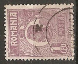 TIMBRE 104b, ROMANIA, 1920, FERDINAND BUST MIC, 1 LEU, EROARE, CADRU INTRERUPT PE LATURA DE SUS, EROARE SPECTACULOASA, ERORI, ATIPIC, ATIPICE, ECV.