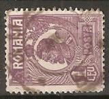 TIMBRE 104g, ROMANIA, 1920, FERDINAND BUST MIC, 1 LEU, EROARE, CADRU INTRERUPT PE LATURA DE SUS, EROARE SPECTACULOASA, ERORI, ATIPIC, ATIPICE, ECV.