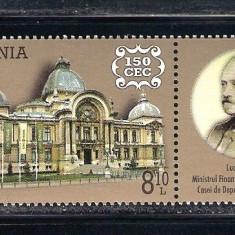 ROMANIA 2014 - 150 ANI DE LA INFIINTAREA CEC -  1 VALOARE + TABS (2) L P 2050