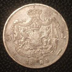 OKAZIE!! 5 LEI 1884 RAR TIRAJ MIC Stare F Buna - Moneda Romania