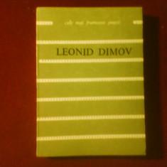 Leonid Dimov Texte, portret de Florin Puca, Prefata de Mircea Iorgulescu - Carte poezie