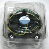 Cooler procesor LGA 775, mufa 4 fire, PWM, control turatie, PASTA  APLICATA, NOU