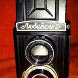 Aparat Foto Vintage: Lubitel 2 - Aparat de Colectie