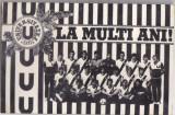 Imagine anii '80 Fotbal Club Univeristatea Cluj-Napoca ,  U Cluj