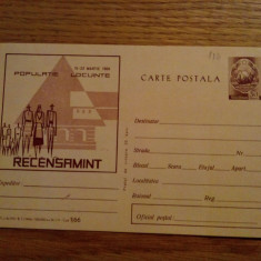 CP * RECENSAMINT *Populatie * Locuinte * 15-22 Martie 1966-- Intreg postal, marca fixa Stema RSR, 30 bani  - Necirculata [ 114]