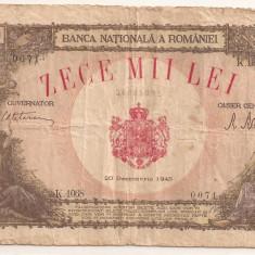 ROMANIA 10000 LEI 1945 U