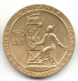 MEDALIE  ROMANIA 160 ANI ARHIVELE STATULUI 1831-1991