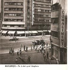 CPI (B4651) BUCURESTI. PE B-dul g-ral MAGHERU, EDITURA MERIDIANE, CIRCULATA, 11.8.1961, STAMPILE, TIMBRU, AUTOTURISME - Carte Postala Muntenia dupa 1918, Fotografie